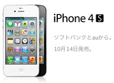 スクリーンショット 2011-10-05 4.11.40.png