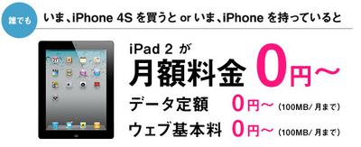 スクリーンショット 2011-10-07 19.01.35.png