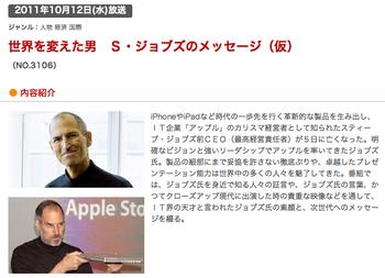 スクリーンショット 2011-10-10 21.43.51.png