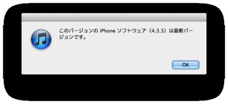 スクリーンショット 2011-10-13 0.45.37.png