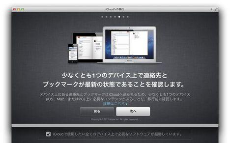 スクリーンショット 2011-10-15 22.25.53.jpg