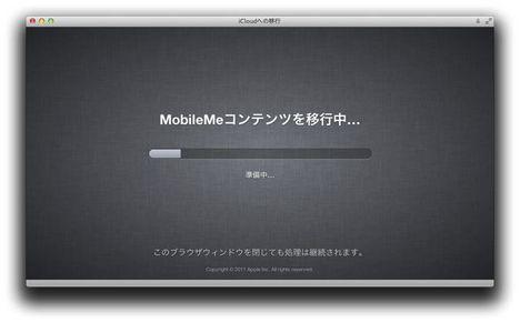 スクリーンショット 2011-10-15 22.35.27.jpg