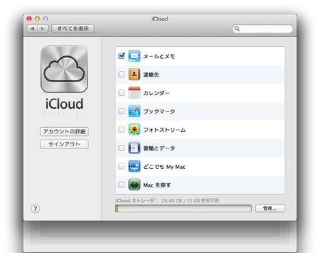 スクリーンショット 2011-10-15 22.45.01.jpg