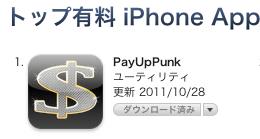 スクリーンショット 2011-10-31 8.48.05.png