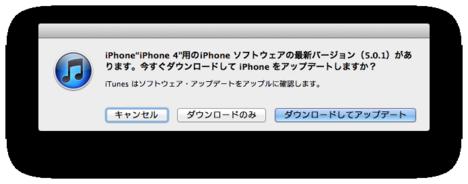 スクリーンショット 2011-11-11 21.16.01.png