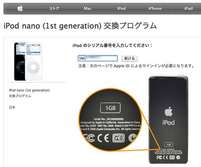 スクリーンショット 2011-11-17 0.10.35.png