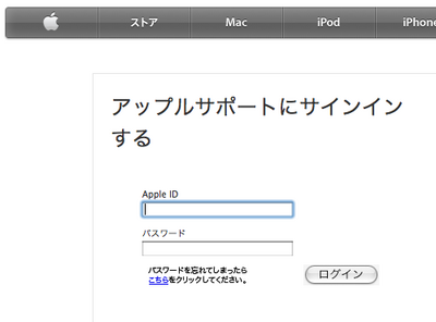 スクリーンショット 2011-11-17 0.10.53.png