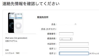 スクリーンショット 2011-11-17 0.11.21.png