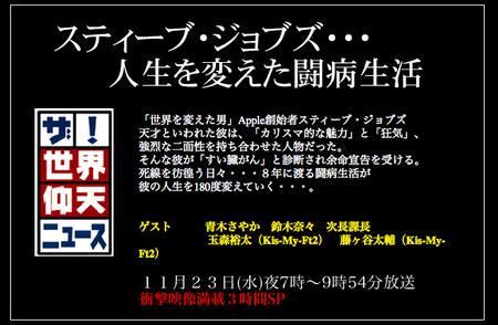 スクリーンショット 2011-11-22 23.33.39.png