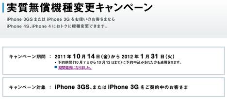 スクリーンショット 2011-11-25 22.02.34.png