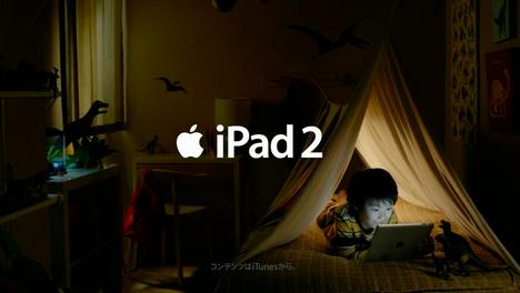 スクリーンショット 2012-01-22 23.08.58.png