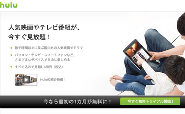 スクリーンショット 2012-01-25 23.02.03.png
