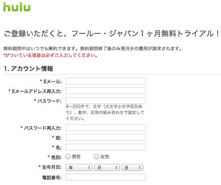 スクリーンショット 2012-01-25 23.03.21.png