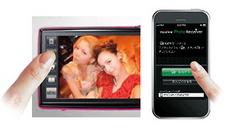 スクリーンショット 2012-02-01 23.27.06.png