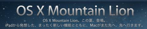 スクリーンショット 2012-02-20 0.38.07.png