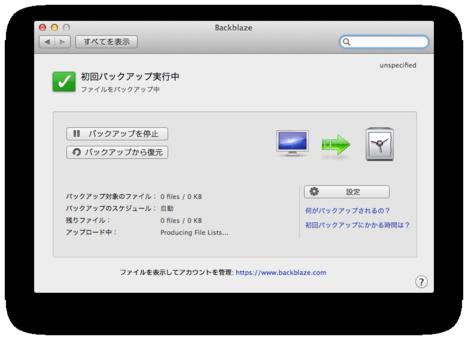スクリーンショット 2012-04-17 22.25.29.png