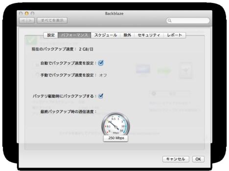 スクリーンショット 2012-04-17 22.29.56.png