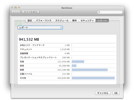 スクリーンショット 2012-04-17 22.32.58.png