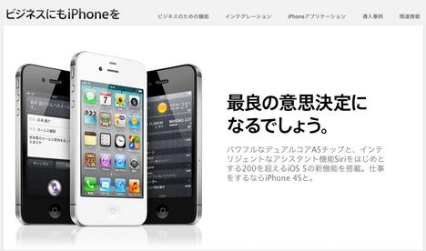 スクリーンショット 2012-04-23 21.09.10.png