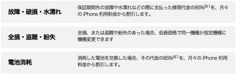 スクリーンショット 2012-05-10 22.20.13.png