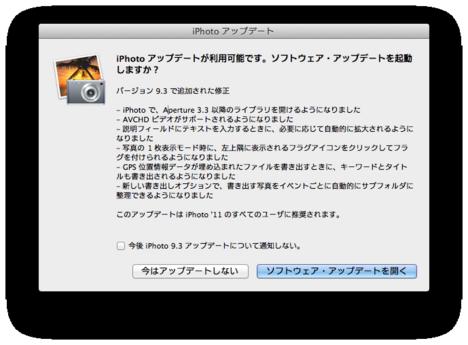 スクリーンショット 2012-06-15 21.46.33.png
