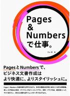 スクリーンショット 2012-08-27 0.22.09.png