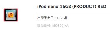 スクリーンショット 2012-09-08 2.11.59.png
