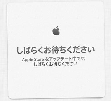 スクリーンショット 2012-09-12 21.28.32.png
