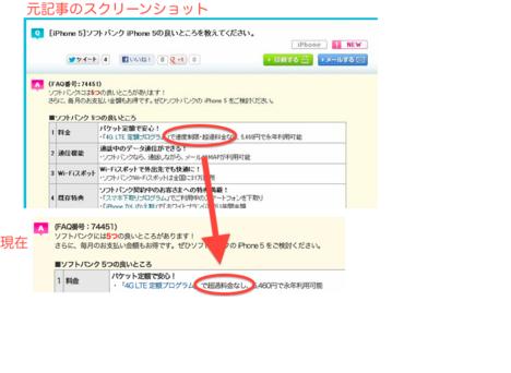スクリーンショット 2012-09-25 21.57.25.png