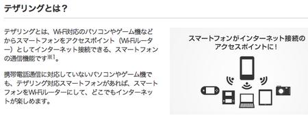 スクリーンショット 2012-11-24 0.56.11.png
