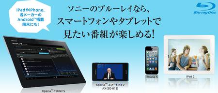 スクリーンショット 2012-12-03 6.57.56.png