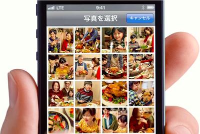 スクリーンショット 2012-12-15 22.13.48.png
