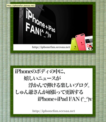 スクリーンショット 2013-01-20 1.22.04.png