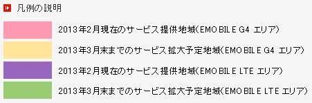 スクリーンショット 2013-02-15 23.54.22.png