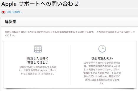 スクリーンショット 2013-03-25 0.46.31.png