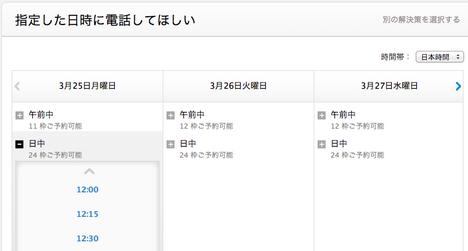 スクリーンショット 2013-03-25 0.49.40.png