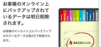 スクリーンショット 2013-05-09 20.44.17.png