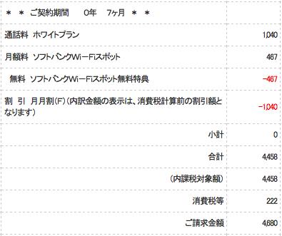 スクリーンショット 2013-05-12 22.13.02.png