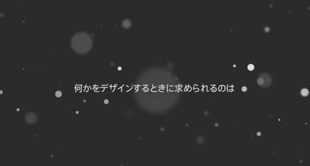 スクリーンショット 2013-06-22 22.15.07.png