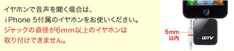 スクリーンショット 2013-08-08 22.04.16.png