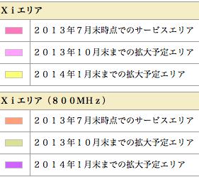 スクリーンショット 2013-08-25 0.27.57.png
