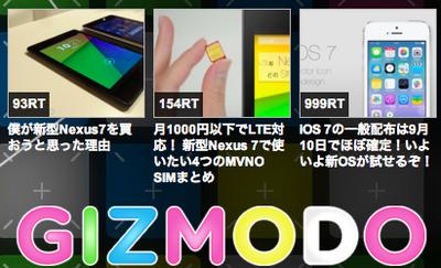 スクリーンショット 2013-08-28 0.31.46.png