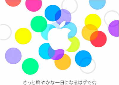 スクリーンショット 2013-09-04 23.37.51.png