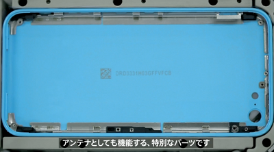 スクリーンショット 2013-09-11 4.12.43.png