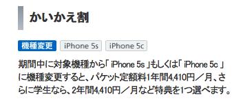 スクリーンショット 2013-09-15 10.24.30.png