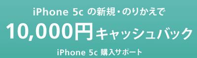 スクリーンショット 2013-09-15 11.24.49.png
