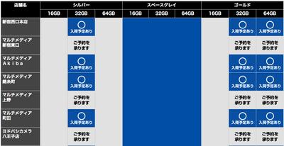 スクリーンショット 2013-09-19 21.42.34.png