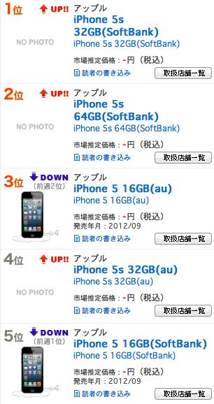 スクリーンショット 2013-09-24 20.50.16.png
