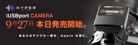 スクリーンショット 2013-09-28 0.00.32.png