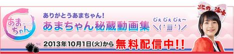 スクリーンショット 2013-10-02 18.29.57.png